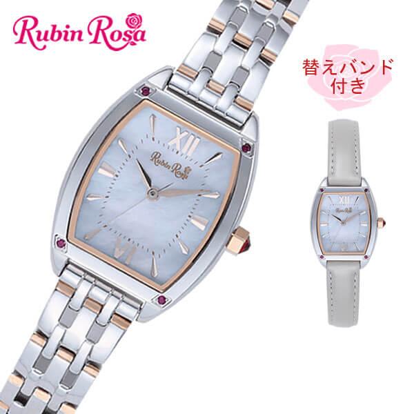 【送料無料】 Rubin Rosa ルビンローザ R025SOLTWH レディース 腕時計 メタル ソーラー アナログ ピンクゴールド銀 シルバー 国内正規品 商品到着後レビューを書いて7年保証