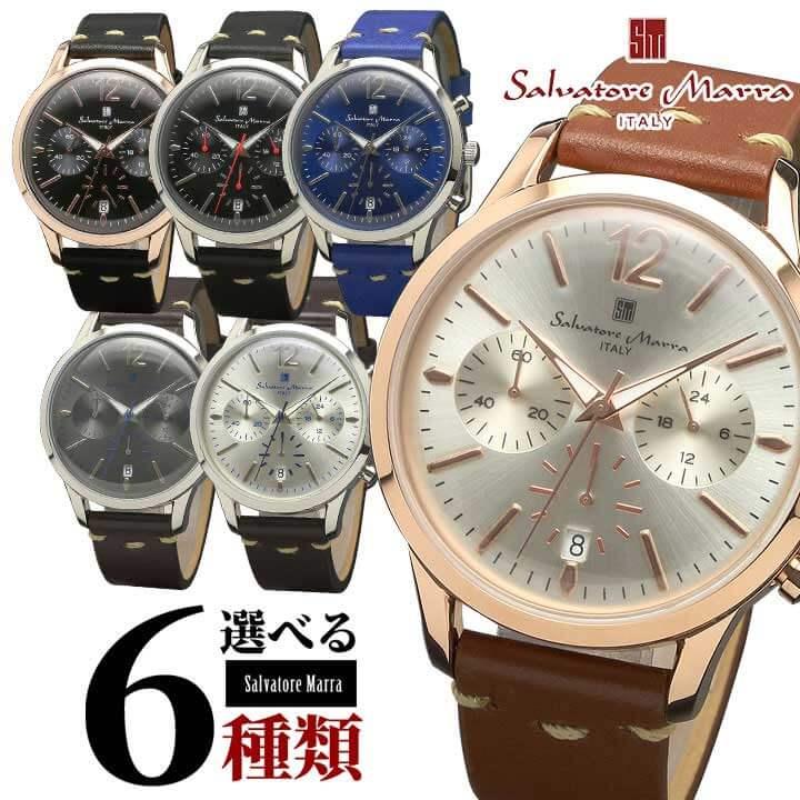サルバトーレマーラ メンズ 腕時計 黒 ブラック ピンクゴールド 銀 シルバー ブラウン 革バンド レザー ウォッチ クロノグラフ 誕生日 男性 ギフト プレゼント