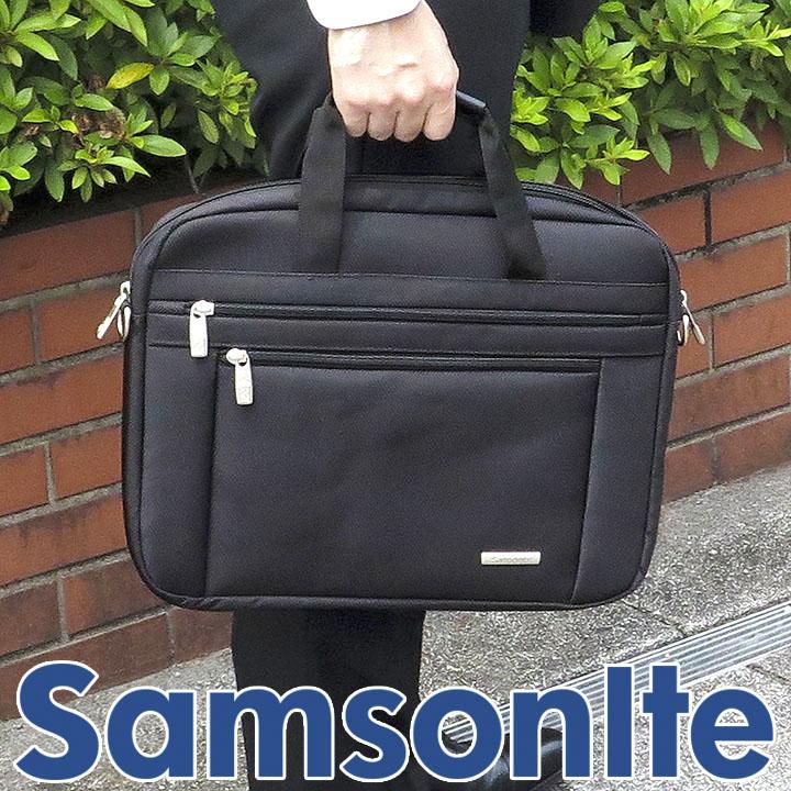 SAMSONITE サムソナイト ブリーフケース SAM-43271-1041 メンズバッグ ビジネス スーツ 黒 ブラック 海外モデル 誕生日プレゼント 男性 クリスマス ギフト