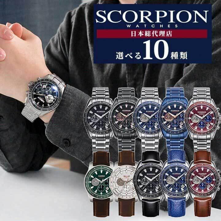 【送料無料】 SCORPION スコーピオン SP3313 メンズ 腕時計 革ベルト レザー メタル クロノグラフ 黒 ブラック 青 ブルー 銀 シルバー 正規品 卒業祝い 入学祝い