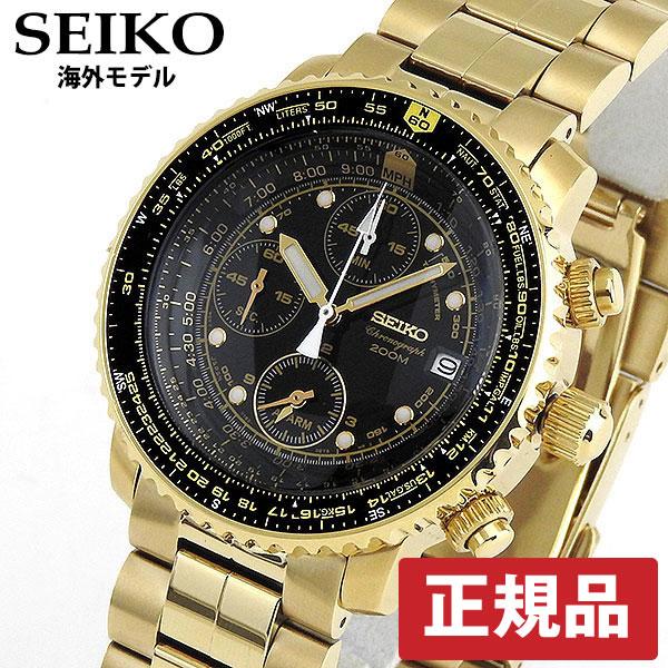 【送料無料】SEIKO セイコー 逆輸入 パイロットアラームクロノグラフ 海外モデル SNA414PC 日本製ムーブメント メンズ 腕時計 時計 ゴールド 金用【あす楽対応】誕生日プレゼント 男性 ギフト