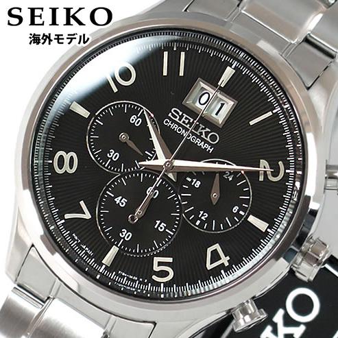 スーパーセール 【送料無料】SEIKO セイコー クロノグラフ SPC153P1 海外モデル メンズ 腕時計時計クオーツ ブラック×シルバー 逆輸入 誕生日プレゼント 男性 ギフト