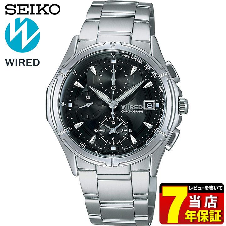 セイコー ワイアード 腕時計 SEIKO WIRED NEW STANGARD ニュースタンダード クロノグラフ ステンレス ラウンドモデル AGBV139 メンズ 腕時計 時計 商品到着後レビューを書いて7年保証 誕生日プレゼント 男性 ギフト
