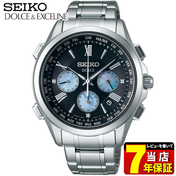 I guarantee it after the arrival of the SEIKO dolce & エクセリーヌフライトエキスパート  watch SEIKO DOLCE & EXCELINE men solar electric wave chronograph SADA031