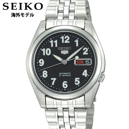 【先着!250円OFFクーポン】SEIKO セイコー5 SNK381K1 海外モデル メンズ 腕時計 ウォッチ メタル バンド 機械式 オートマティック 自動巻き アナログ 黒 ブラック 銀 シルバー 逆輸入 誕生日プレゼント 男性 ギフト