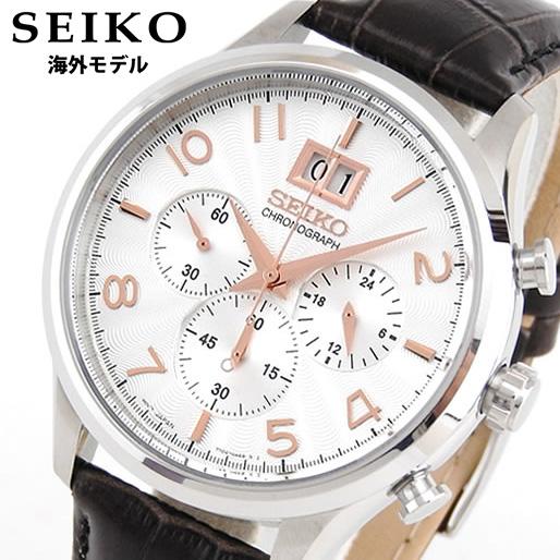 【先着!250円OFFクーポン】SEIKO セイコー SPC087P1 海外モデル メンズ 腕時計 ウォッチ クロノグラフ 白 ホワイト 銀 シルバー 逆輸入 誕生日プレゼント 男性 父の日 ギフト