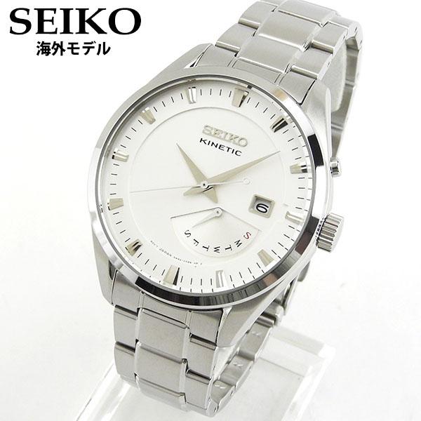【先着!250円OFFクーポン】SEIKO セイコー 逆輸入 海外モデル SRN043P1 海外モデル メンズ 腕時計 ウォッチ メタル バンド キネティック アナログ 白 ホワイト 銀 シルバー 誕生日プレゼント 男性 ギフト