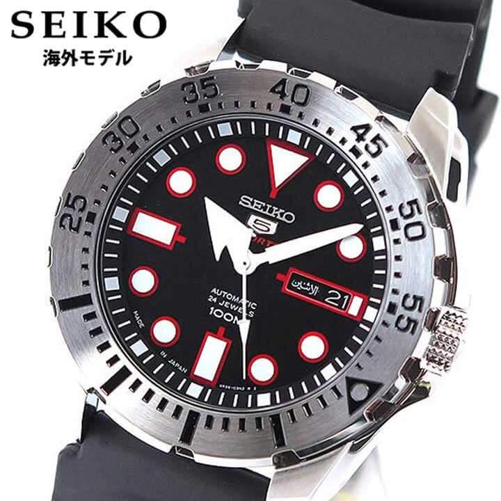 【先着!250円OFFクーポン】SEIKO セイコー 海外モデル SEIKO5 セイコーファイブ SRP601J1 機械式 自動巻き アナログ 黒 ブラック ギフト 逆輸入 腕時計 時計 卒業祝い 入学祝い