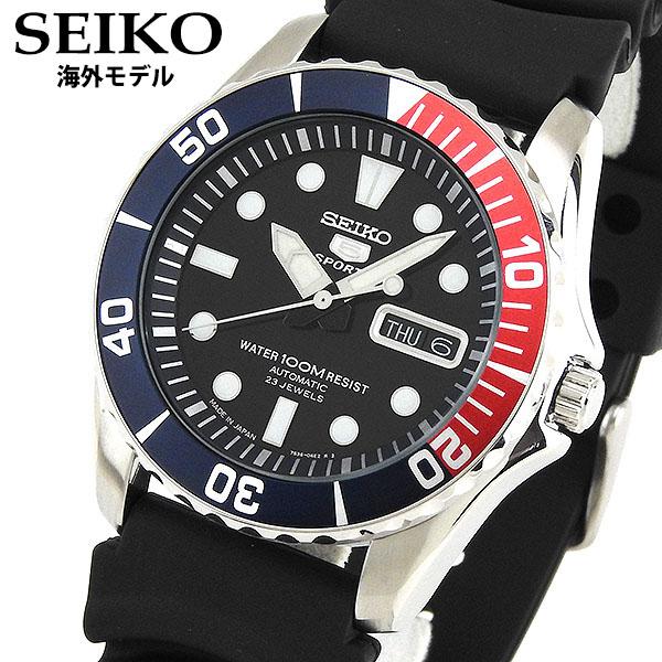 【送料無料】SEIKO セイコー5 SPORT SNZF15J2 メンズ 腕時計 ウォッチ 機械式 メカニカル 自動巻き 黒 ブラック 赤 レッド 青 ブルー 海外モデル 逆輸入 誕生日プレゼント 卒業祝い 入学祝い 男性 ギフト