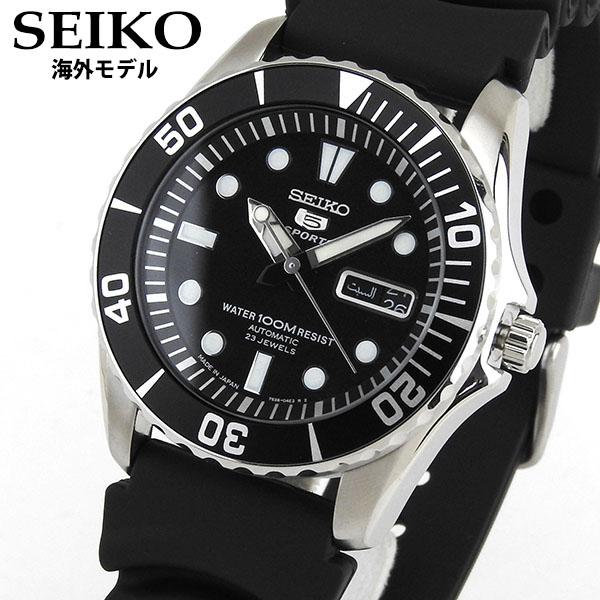 【送料無料】SEIKO セイコー5 SPORT SNZF17J2 メンズ 腕時計 ウォッチ 機械式 メカニカル 自動巻き 黒 ブラック 海外モデル 逆輸入 誕生日プレゼント 卒業祝い 入学祝い 男性 ギフト
