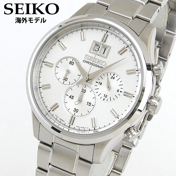 【送料無料】SEIKO セイコー SPC079P1 海外モデル メンズ 腕時計 ウォッチ クロノグラフ 白 ホワイト 銀 シルバー 逆輸入 誕生日プレゼント 卒業祝い 入学祝い 男性 ギフト