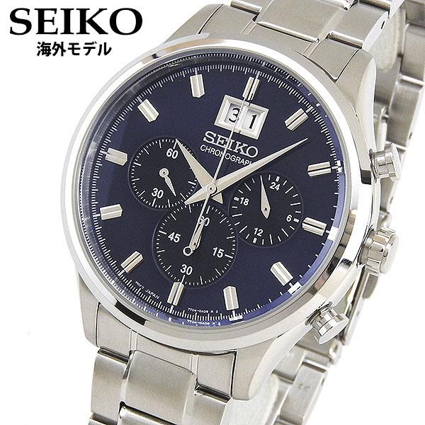 【送料無料】SEIKO セイコー SPC081P1 海外モデル メンズ 腕時計 ウォッチ クロノグラフ 青 ネイビー 銀 シルバー 逆輸入 誕生日プレゼント 男性 卒業祝い 入学祝い ギフト