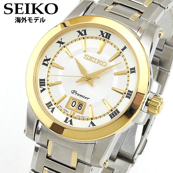 【送料無料】SEIKO セイコー Premier プルミエ SUR016P1 海外モデル メンズ 腕時計 ウォッチ 白 ホワイト 金 ゴールド 銀 シルバー 逆輸入 誕生日プレゼント 男性 父の日 ギフト