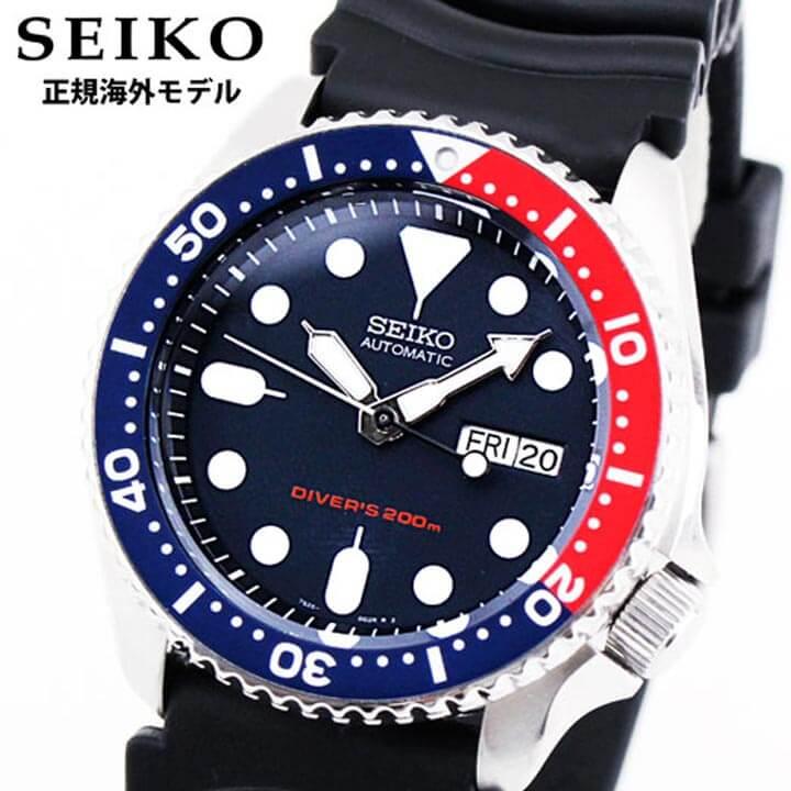 【送料無料】SEIKO セイコー メンズ 腕時計時計 通称ネイビーボーイ 21石自動巻きムーブ SKX009KC 正規海外モデル 逆輸入 誕生日プレゼント 男性 卒業祝い 入学祝い ギフト