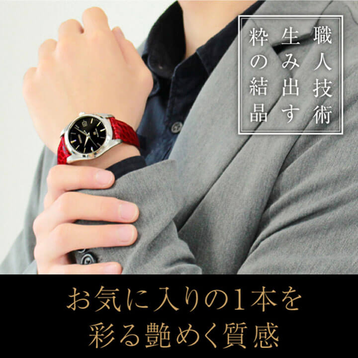 【】SEIKO セイコー WAQUIZ ワクイズ フレンチコレクション アリゲーター ワニ革 SEIKO純正 日本製 メイドインジャパン  腕時計用 交換バンド 14mm 16mm 18mm 19mm 20mm 22mm