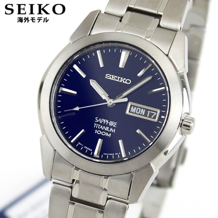 SEIKO セイコー 逆輸入 海外モデル SGG729P1 メンズ 腕時計 ウォッチ チタン メタル バンド クオーツ アナログ 青 ブルー 銀 シルバー 誕生日プレゼント 男性 ギフト
