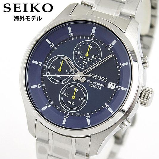 SEIKO セイコー SKS537P1 海外モデル メンズ 腕時計 ウォッチ メタル バンド クロノグラフ クオーツ アナログ ブルー シルバー 逆輸入 誕生日 男性 ギフト プレゼント