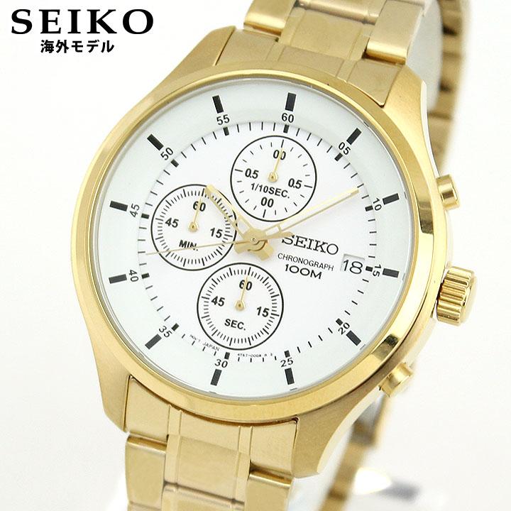 【送料無料】SEIKO セイコー 逆輸入 海外モデル SKS544P1 メンズ 腕時計 ウォッチ メタル バンド クオーツ アナログ 白 ホワイト 金 ゴールド 誕生日プレゼント 男性 父の日 ギフト