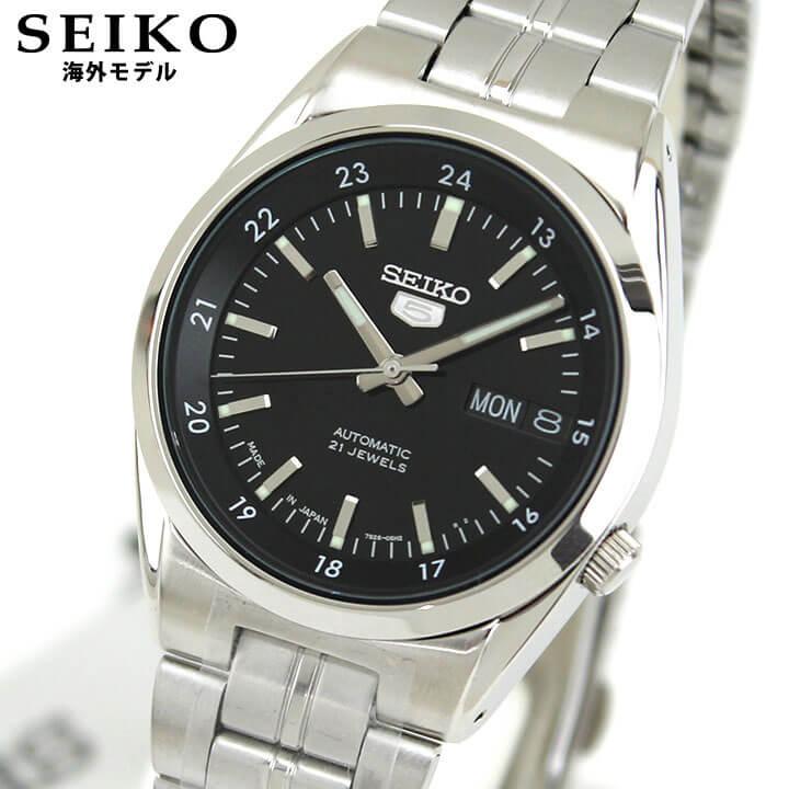 SEIKO5 セイコー5 SNK567J1 メンズ アナログ 自動巻 ブラック 黒 シルバー 腕時計時計 メンズ 海外モデル 逆輸入 誕生日プレゼント 卒業祝い 入学祝い 男性 ギフト