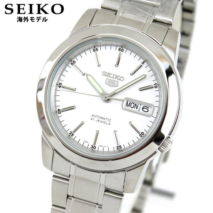 SEIKO セイコー5 逆輸入 海外モデル SNKE49K1 メンズ 腕時計 ウォッチ メタル バンド 機械式 メカニカル 自動巻き アナログ 白 ホワイト 銀 シルバー 誕生日プレゼント 男性 クリスマス ギフト