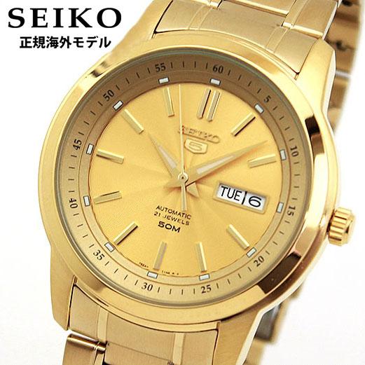 【送料無料】SEIKO セイコー SNKM94KC SNKM94K1 正規海外モデル メンズ 腕時計 ウォッチ メタル バンド 機械式 メカニカル 自動巻き アナログ ゴールド 逆輸入 誕生日プレゼント 男性 ギフト