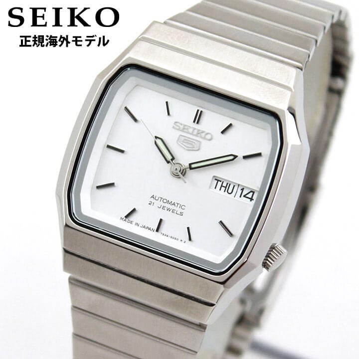 【送料無料】SEIKO セイコー ファイブスポーツ SNXK95JC SNXK95J1 正規海外モデル メンズ 腕時計 ウォッチ メタル バンド 機械式 メカニカル 自動巻き アナログ 銀 シルバー 逆輸入 誕生日プレゼント 男性 ギフト