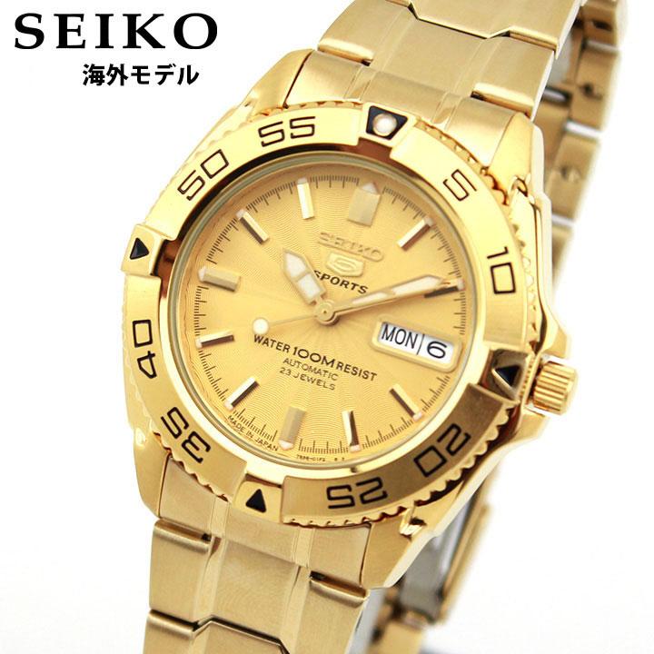 【送料無料】SEIKO セイコー SNZB26JC SNZB26J1 正規海外モデル メンズ 腕時計 ウォッチ メタル バンド 機械式 メカニカル 自動巻き アナログ 金 ゴールド 逆輸入 誕生日プレゼント 男性 ギフト