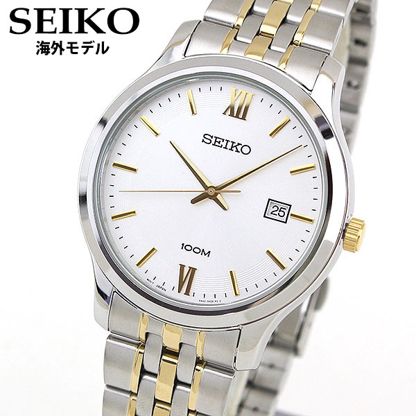 【送料無料】SEIKO セイコー SUR223P1 海外モデル 逆輸入 メンズ 腕時計 ウォッチ メタル バンド クオーツ アナログ 金 ゴールド 銀 シルバー 誕生日プレゼント 男性 ギフト