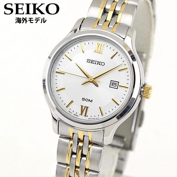 【送料無料】SEIKO セイコー クラシック SUR705P1 逆輸入 海外モデル レディース 腕時計 ウォッチ メタル バンド クオーツ アナログ 金 ゴールド 銀 シルバー 誕生日プレゼント 女性 ギフト