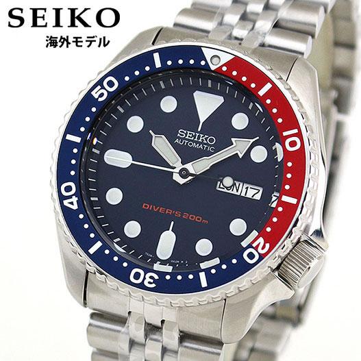 【送料無料】セイコー SEIKO ダイバーズウォッチ メンズ 腕時計 メタルSKX009K2/SKX009KD 21石自動巻き 正規海外モデル ダイバーズウォッチ 逆輸入 誕生日プレゼント 男性 ギフト