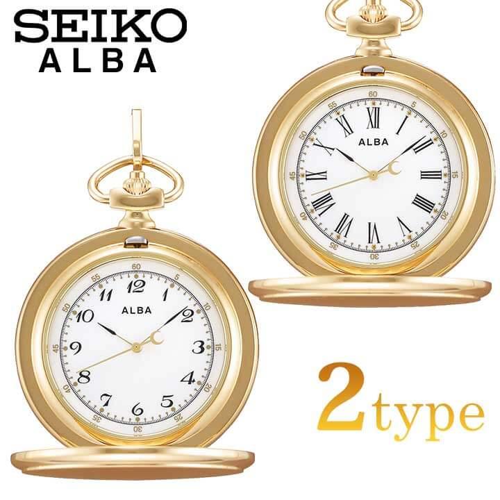 SEIKO セイコー ALBA アルバ POCKET WATCH ポケットウオッチ 懐中時計 メンズ レディース 腕時計 クオーツ アナログ 白 ホワイト 金 ゴールド AQGK449 AQGK450 国内正規品 誕生日 男性 女性 ギフト プレゼント