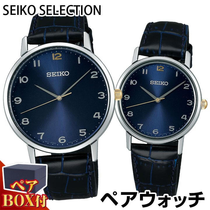 【ペアBOX付き】【送料無料】 SEIKO セイコー セレクション ゴールドフェザー メンズ 腕時計 革ベルト レザー ネイビー 国内正規品 プレゼント 誕生日プレゼント 男性 女性 ギフト かわいい