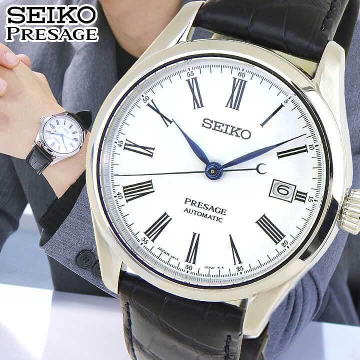 【今治タオル付き】SEIKO セイコー PRESAGE プレザージュ PRESTIGE LINE プレステージライン SARX049 メンズ 腕時計 メカニカル 自動巻き クロコダイル 国内正規品 誕生日プレゼント 男性 ギフト