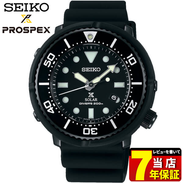 【ツナ缶サコッシュ付き】【送料無料】SEIKO セイコー PROSPEX プロスペックス ダイバースキューバ SBDN049 メンズ 腕時計 ダイバーズ ソーラー ブラック 国内正規品 商品到着後レビューを書いて7年保証 誕生日プレゼント 男性 ギフト
