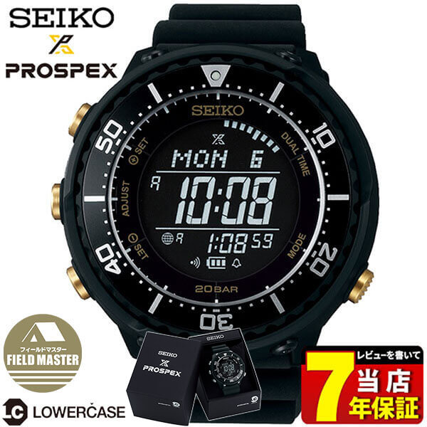 【送料無料】SEIKO セイコー PROSPEX プロスペックス LOWERCASE SBEP005 メンズ 腕時計 シリコン ソーラー デジタル 黒 ブラック ゴールド 国内正規品 商品到着後レビューを書いて7年保証 誕生日プレゼント 男性 クリスマス ギフト