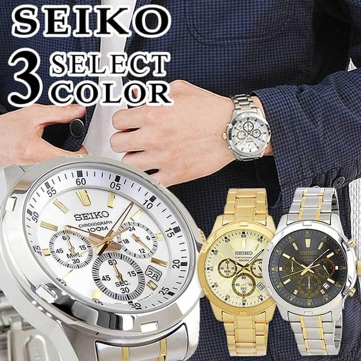 【送料無料】SEIKO セイコー Neo Sports ネオスポーツ メンズ 腕時計 メタル クロノグラフ カレンダー クオーツ アナログ 黒 ブラック 白 ホワイト 金 ゴールド 銀 シルバー 海外モデル 誕生日プレゼント 男性 クリスマス ギフト