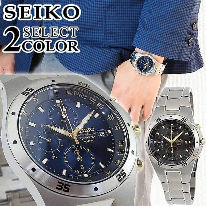 【送料無料】 SEIKO セイコー 逆輸入 海外モデル メンズ 腕時計 チタン クロノグラフ カレンダー クオーツ アナログ 黒 ブラック 青 ネイビー 銀 シルバー 誕生日プレゼント 男性 ギフト