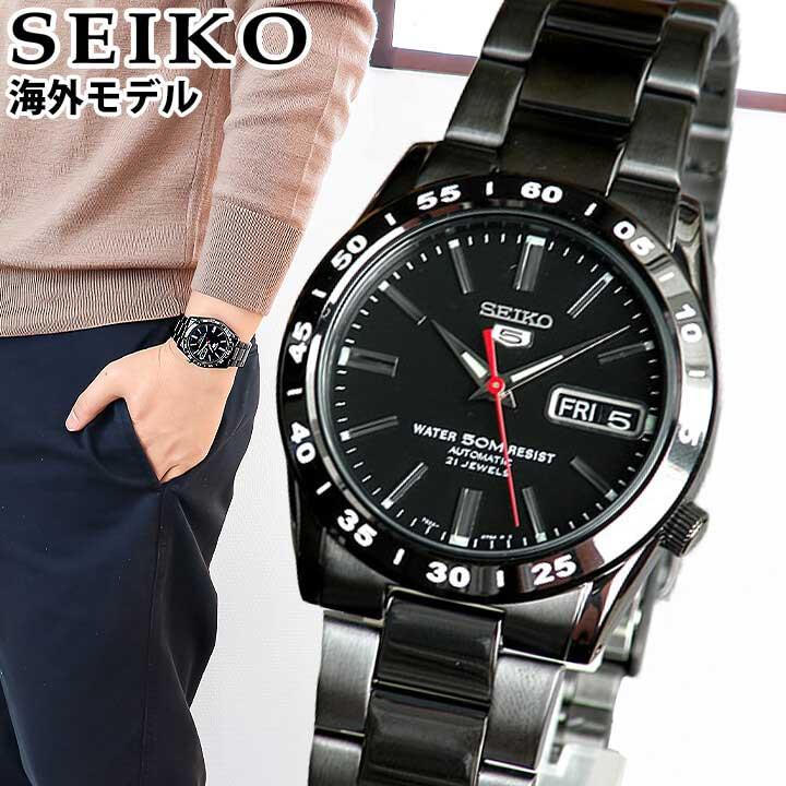 【先着!250円OFFクーポン】SEIKO セイコー セイコー5 ファイブ SNKE03KC 逆輸入 メンズ 腕時計 正規海外モデル オートマチック 自動巻き ブラック 黒 デイデイト 誕生日プレゼント 男性 ギフト