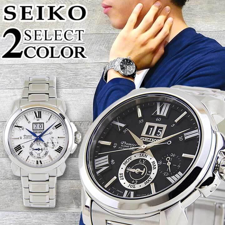 【送料無料】SEIKO セイコー 逆輸入 海外モデル SNP-SELECT メンズ 腕時計 メタル カレンダー キネティック カジュアル アナログ 黒 ブラック 銀 シルバー 海外モデル 誕生日プレゼント 男性 クリスマス ギフト