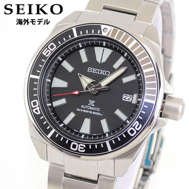 SEIKO セイコー PROSPEX プロスペックス サムライダイバー 逆輸入 海外モデル SRPB51K1 メンズ 腕時計 メタル ダイバーズ 機械式 メカニカル 自動巻き 黒 ブラック 銀 シルバー 誕生日プレゼント 男性 バレンタイン ギフト