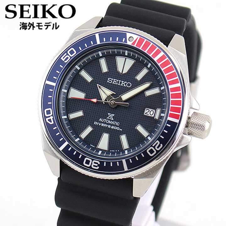 【送料無料】 SEIKO セイコー サムライダイバー 逆輸入 海外モデル SRPB53K1 メンズ 腕時計 シリコン ラバー ダイバーズ 機械式 メカニカル 自動巻き 黒 ブラック 赤 レッド 青 ネイビー 誕生日プレゼント 男性 ギフト