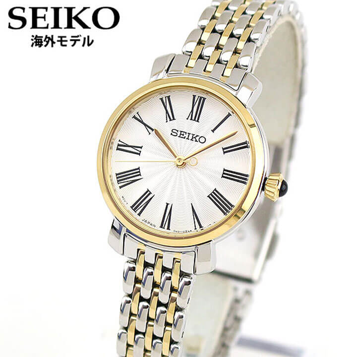 【送料無料】SEIKO セイコー 海外モデル SRZ496P1 レディース 腕時計 メタル クオーツ アナログ 白 ホワイト パールホワイト 金 ゴールド 銀 シルバー 逆輸入 誕生日プレゼント 女性 卒業祝い 入学祝い ギフト
