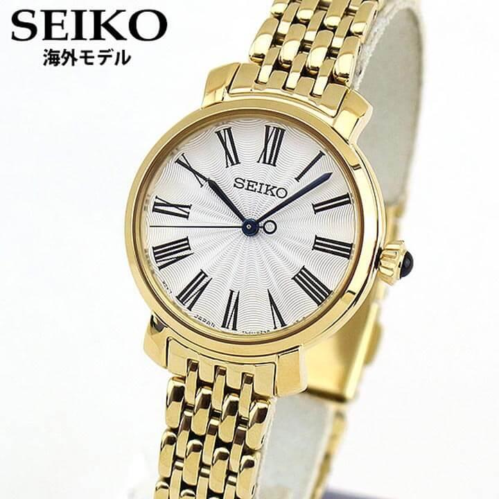 【送料無料】SEIKO セイコー 海外モデル SRZ498P1 レディース 腕時計 メタル クオーツ アナログ 白 ホワイト パールホワイト 金 ゴールド 逆輸入 誕生日プレゼント 女性 クリスマス ギフト