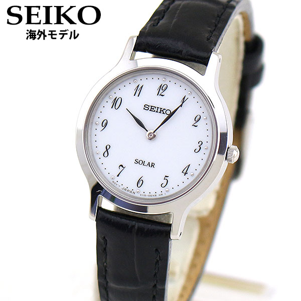 【先着!250円OFFクーポン】SEIKO セイコー 海外モデル SUP369P1 レディース 腕時計 革ベルト レザー ソーラー アナログ 黒 ブラック 白 ホワイト 銀 シルバー 逆輸入 誕生日プレゼント 女性 ギフト