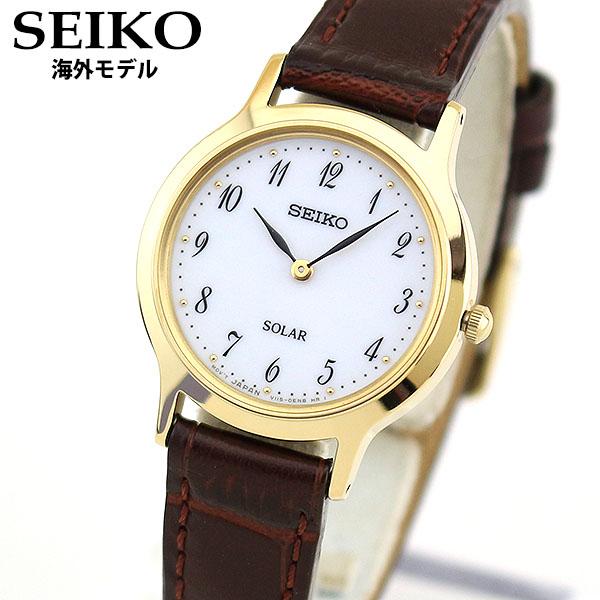 【先着!250円OFFクーポン】SEIKO セイコー 海外モデル SUP370P1 レディース 腕時計 革ベルト レザー ソーラー アナログ 白 ホワイト 茶 ブラウン 金 ゴールド 逆輸入 誕生日プレゼント 女性 ギフト