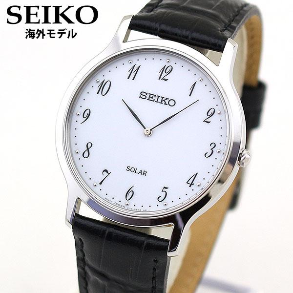 【送料無料】 SEIKO セイコー 海外モデル SUP863P1 メンズ 腕時計 革ベルト レザー ソーラー アナログ 黒 ブラック 白 ホワイト 逆輸入 誕生日プレゼント 男性 ギフト