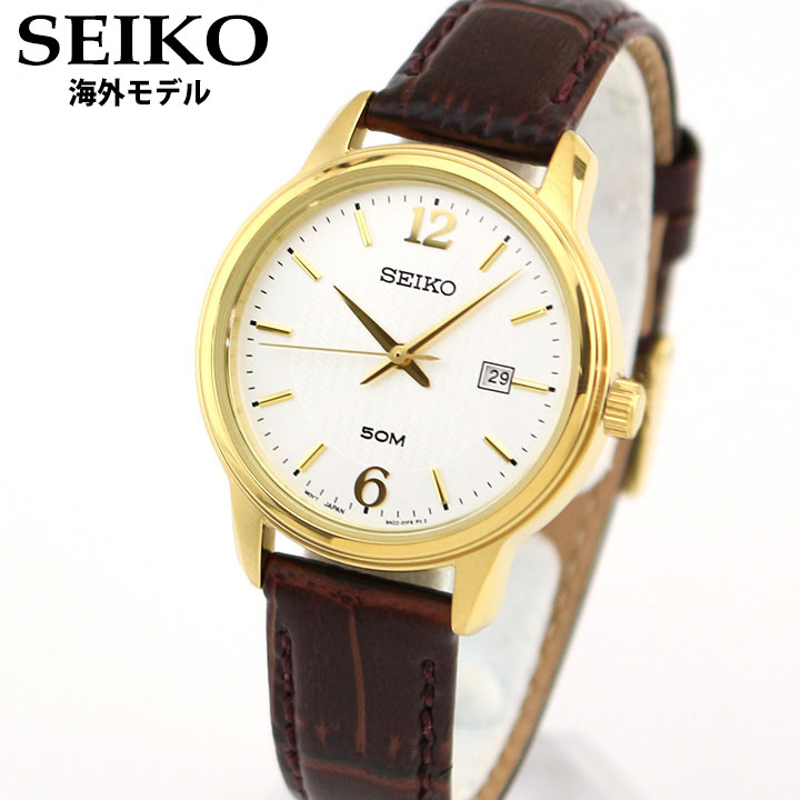 【送料無料】SEIKO セイコー NEO CLASSIC ネオクラシック SUR658P1 レディース 腕時計 革ベルト レザー カレンダー クオーツ アナログ 茶 ブラウン 金 ゴールド 海外モデル