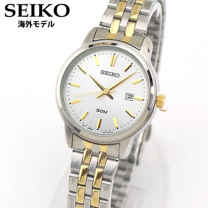 【送料無料】SEIKO セイコー NEO CLASSIC ネオクラシック SUR661P1 レディース 腕時計 メタル カレンダー クオーツ アナログ 金 ゴールド 銀 シルバー 海外モデル 卒業祝い 入学祝い