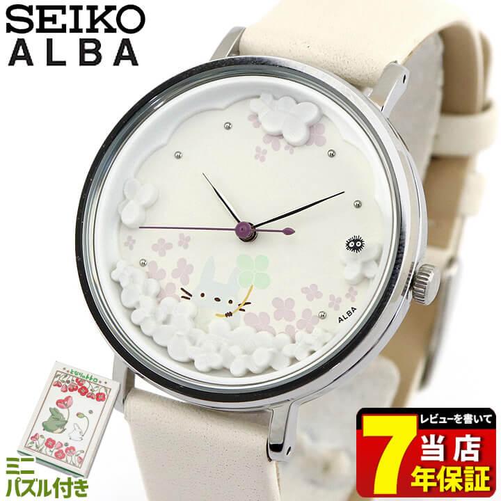 【送料無料】SEIKO セイコー ALBA アルバ となりのトトロ 限定モデル ACCK705 レディース 腕時計 革ベルト レザー 白 ホワイト アイボリー 国内正規品【あす楽対応】商品到着後レビューを書いて7年保証 卒業祝い 入学祝い
