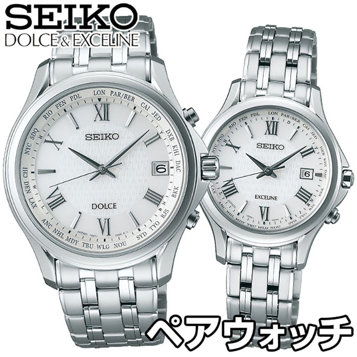 SEIKO セイコー DOLCE & EXCELINE ドルチェ&エクセリーヌ メンズ レディース 腕時計 ペアウォッチ チタン メタル ソーラー電波時計 白 ホワイト 銀 シルバー 国内正規品 おすすめ 夫婦